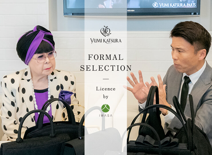 【YUMI KATSURA】FORMAL SELECTION Licence by IWASA
